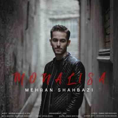 آهنگ جدید مهران شهبازی به نام مونالیزا