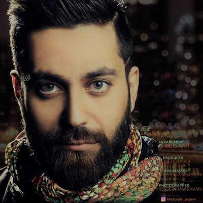 آهنگ جدید علی ستوده به نام مستان