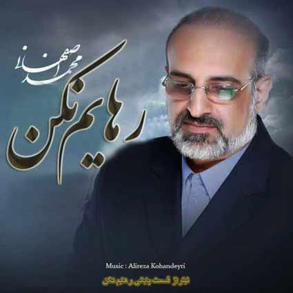 دانلود اهنگ رهایم نکن از محمد اصفهانی