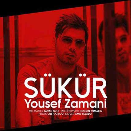 دانلود اهنگ Sukur از یوسف زمانی