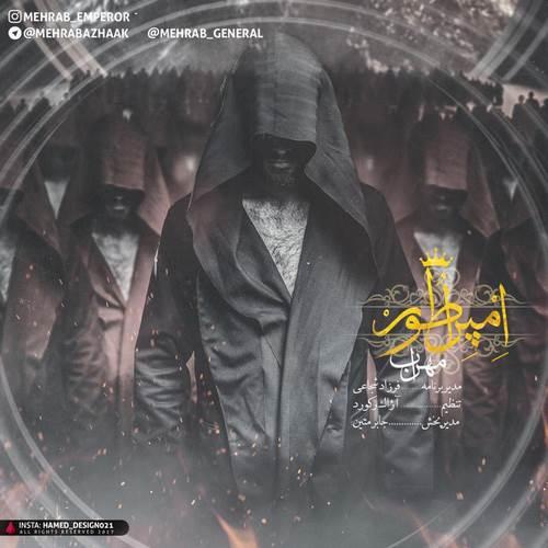 آهنگ جدید مهراب به نام قتل عام