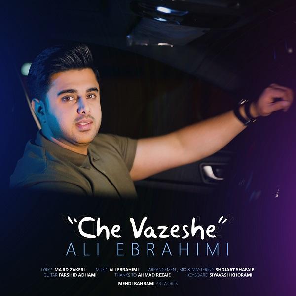 آهنگ جدید علی ابراهیمی به نام چه وضعشه