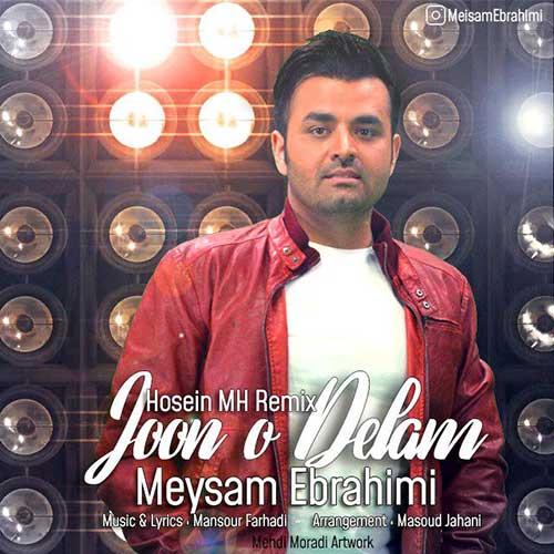 ریمیکس جدید میثم ابراهیمی به نام جون و دلم