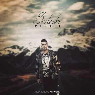 آهنگ جدید صالح رضایی به نام قرار آسمونی