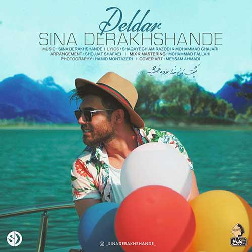 آهنگ جدید سینا درخشنده به نام دلدار