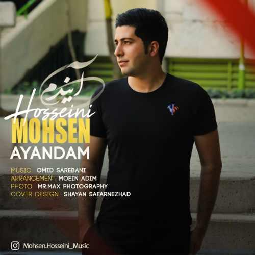 آهنگ جدید محسن حسینی به نام آیندم