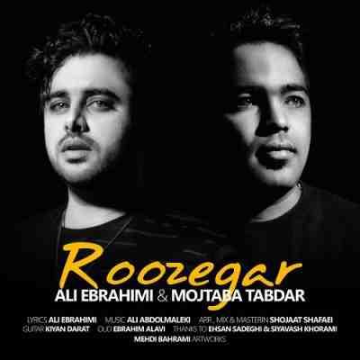 آهنگ جدید علی ابراهیمی و مجتبی تابدار به نام روزگار