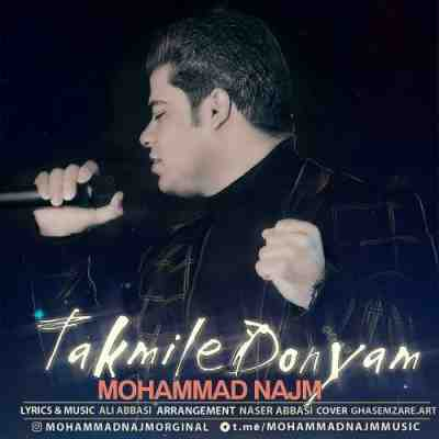 دانلود آهنگ تکمیل دنیام از محمد نجم