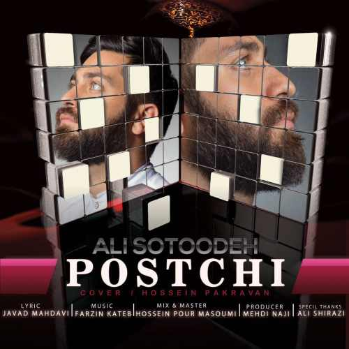 آهنگ جدید علی ستوده به نام پستچی