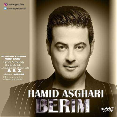آهنگ جدید حمید اصغری به نام بریم زیر بارون