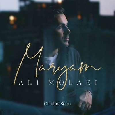 دانلود آهنگ مریم از علی مولایی