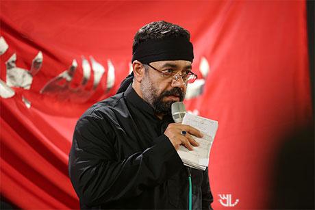 دانلود نوحه محمود کریمی به نام اگر سوخته بال و پر من