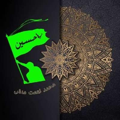 دانلود آهنگ یا حسین از محمد نعمت منش