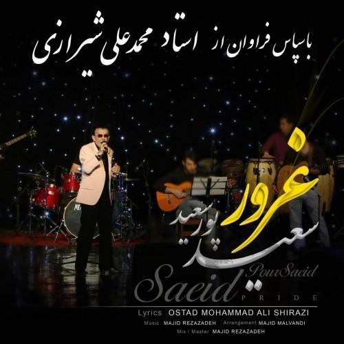 دانلود آهنگ غرور از سعید پورسعید