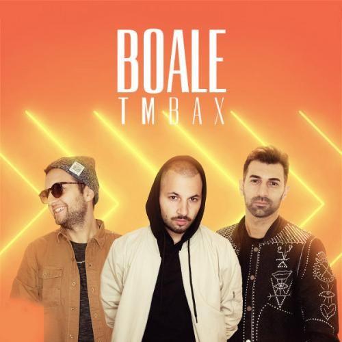 آهنگ جدید تی ام بکس به نام بواله
