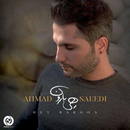 دانلود آهنگ هی بارون از احمد سعیدی