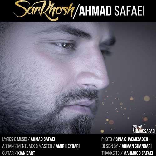 آهنگ جدید احمد صفایی به نام سرخوش