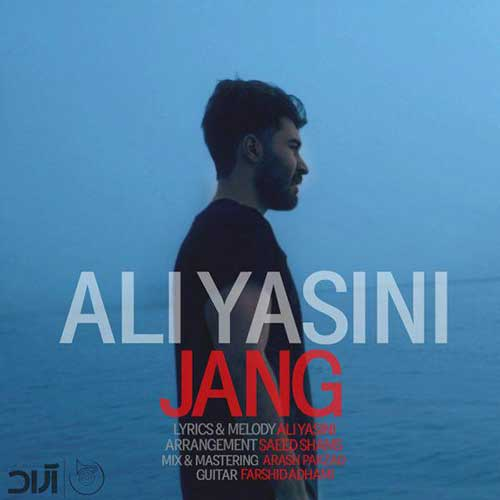 آهنگ جدید علی یاسینی به نام انگار نه انگار