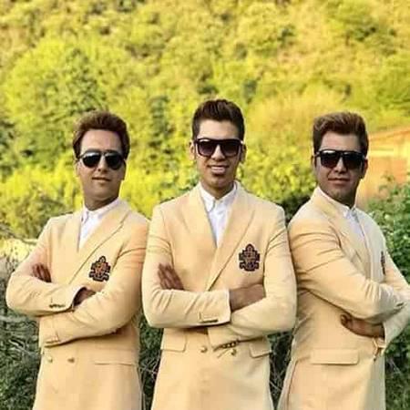 آهنگ جدید سه برادر خداوردی به نام بوس بوس