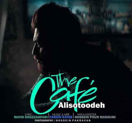 آهنگ جدید علی ستوده به نام کافه