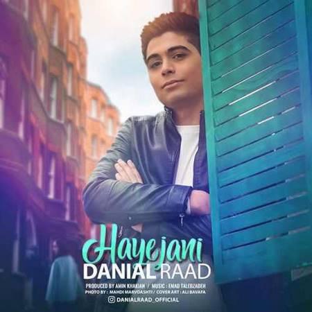 آهنگ جدید دانیال راد به نام هیجانی