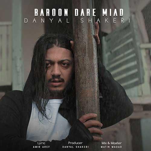 آهنگ جدید دانیال شاکری به نام بارون داره میاد