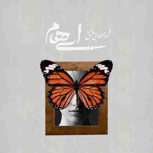 آهنگ جدید ایهام به نام شهزاده بی عشق