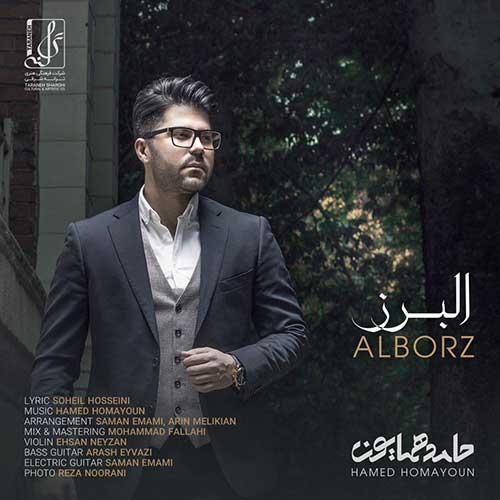 آهنگ جدید حامد همایون به نام البرز