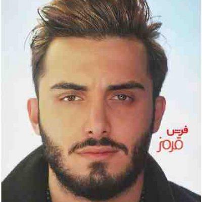 آهنگ جدید محمدرضا عشریه به نام فرش قرمز