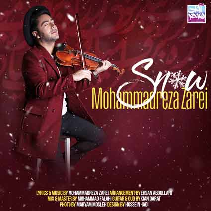 آهنگ جدید محمدرضا زارعی به نام برف
