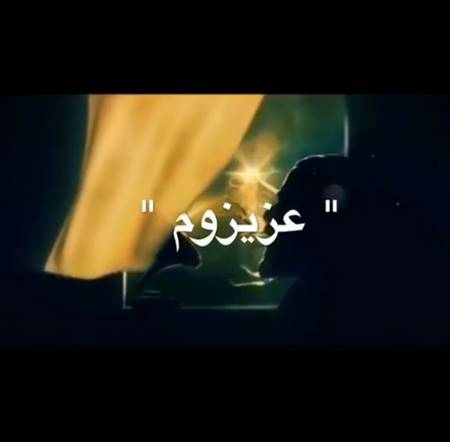 آهنگ جدید رضا صادقی به نام عزیزوم