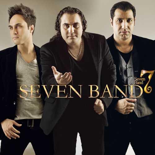 آهنگ جدید ۷ باند به نام دلباخته