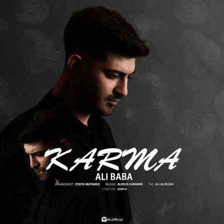 آهنگ جدید علی بابا به نام کارما