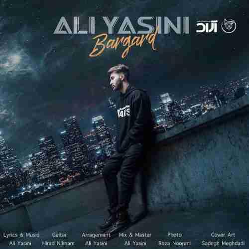 آهنگ جدید علی یاسینی به نام برگرد
