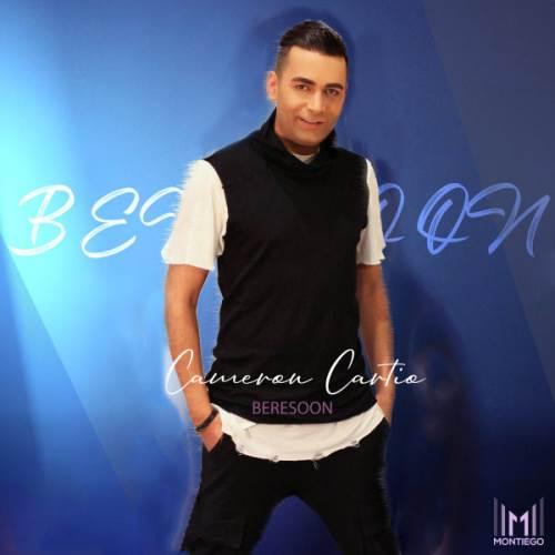 آهنگ جدید کامرون کارتیو به نام برسون