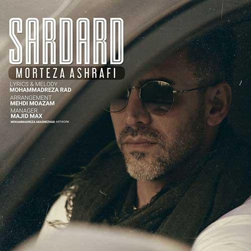 آهنگ جدید مرتضی اشرفی به نام سردرد