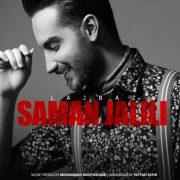 آهنگ جدید سامان جلیلی به نام لجباز