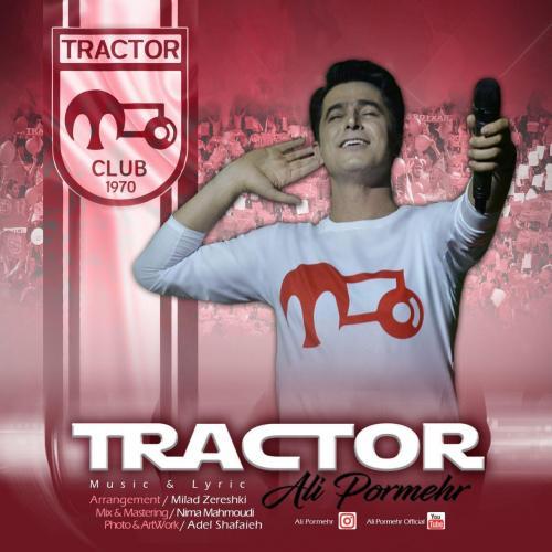 آهنگ جدید علی پرمهر به نام تراختور