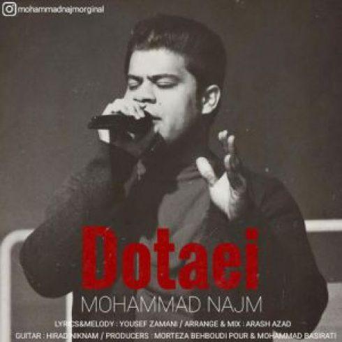 آهنگ جدید محمد نجم به نام دوتایی