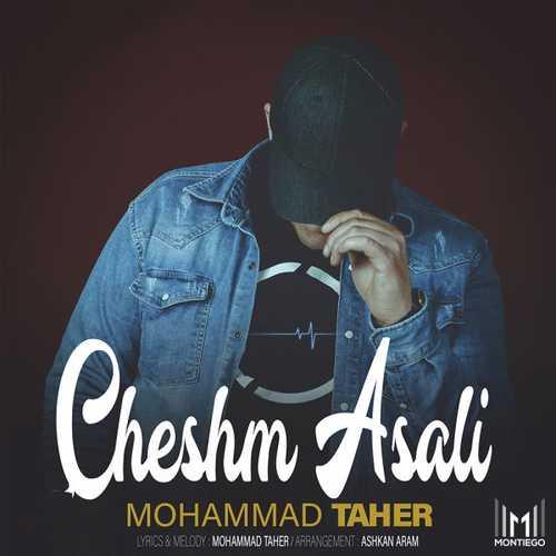 آهنگ جدید محمد طاهر به نام چشم عسلی