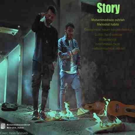 آهنگ جدید محمدرضا عشریه به نام استوری