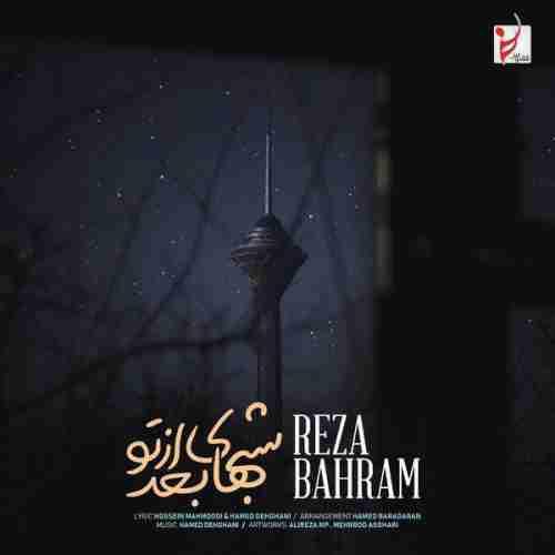 دانلود آهنگ شبهای بعد از تو از رضا بهرام