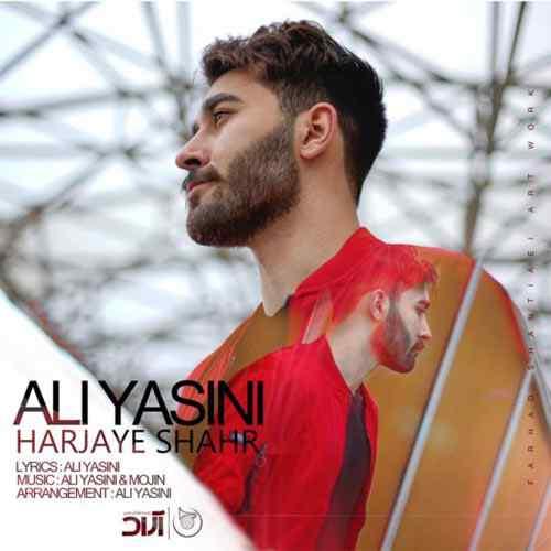 دانلود آهنگ ما با هم خاطره داریم از علی یاسینی ( هرجای شهر )