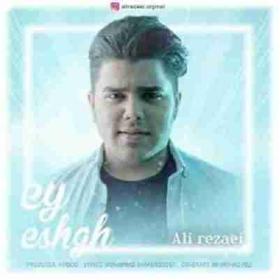 آهنگ جدید علی رضایی به نام ای عشق