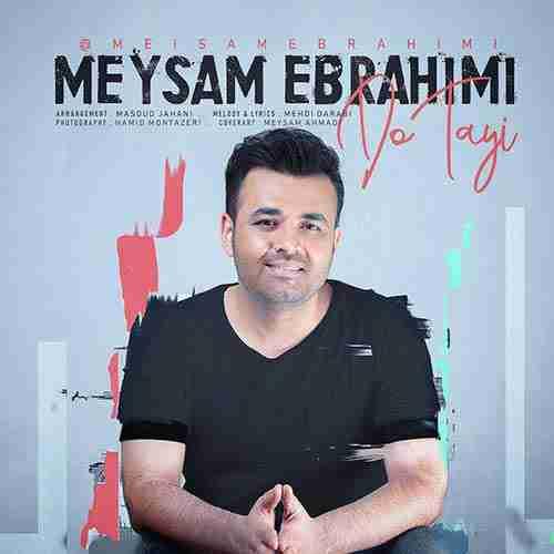 آهنگ جدید میثم ابراهیمی به نام دوتایی