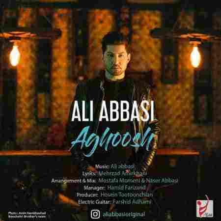 آهنگ جدید علی عباسی به نام آغوش