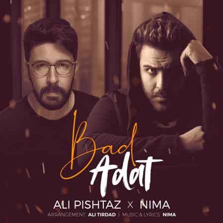 آهنگ جدید علی پیشتاز به نام بد عادت