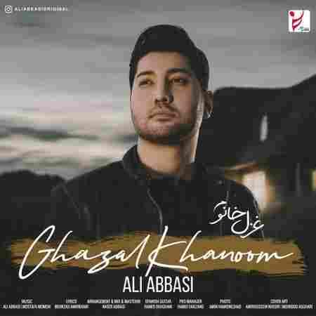 آهنگ جدید علی عباسی به نام غزل خانوم