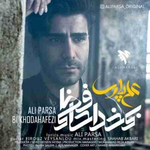 آهنگ جدید علی پارسا به نام بی خداحافظی