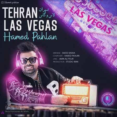 آهنگ جدید حامد پهلان به نام تهران لاس وگاس